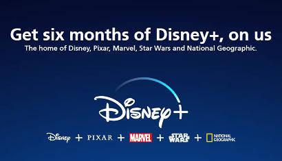 O2's Disney offer banner