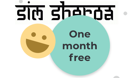 SMARTY one month free offer